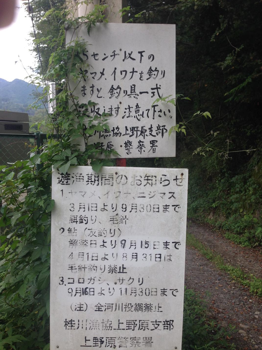 uenoharagyokuou